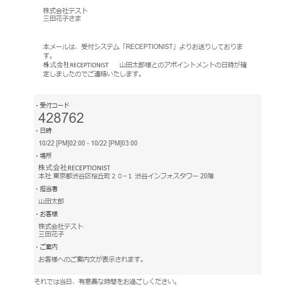 text08_html