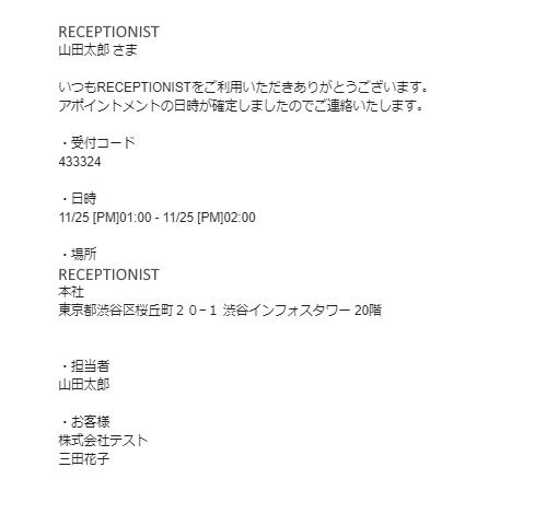 text-apo03-2_text