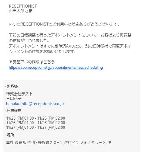 text-apo03-3_html