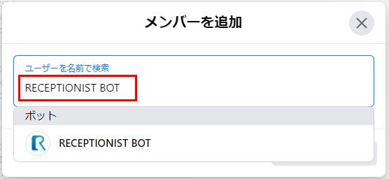 WP-Bot_00-1