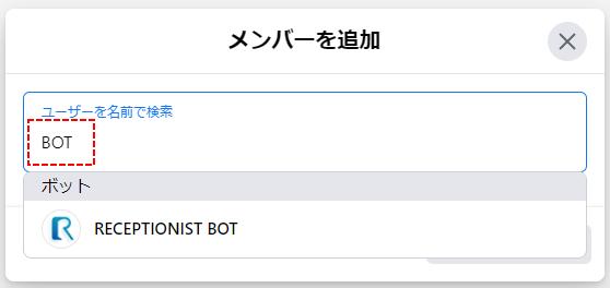 WP-Bot_00