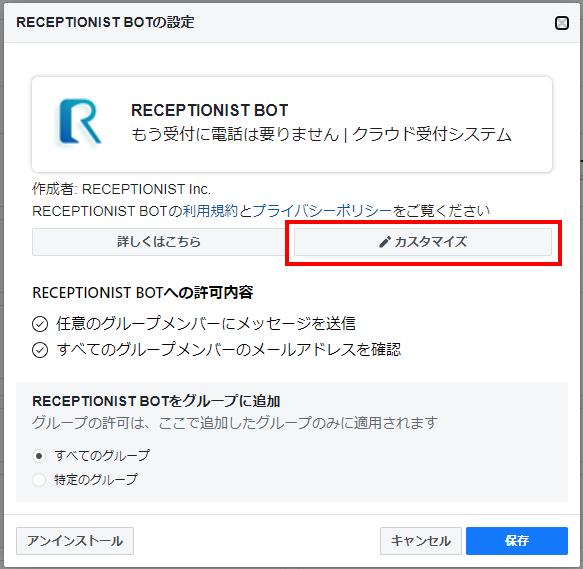 WP-Bot_02