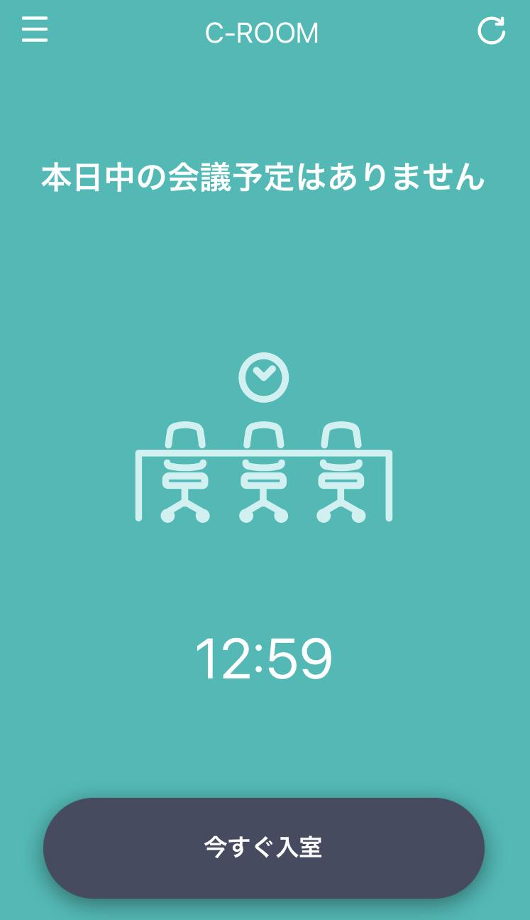 meetingroom-manage_app_07-app